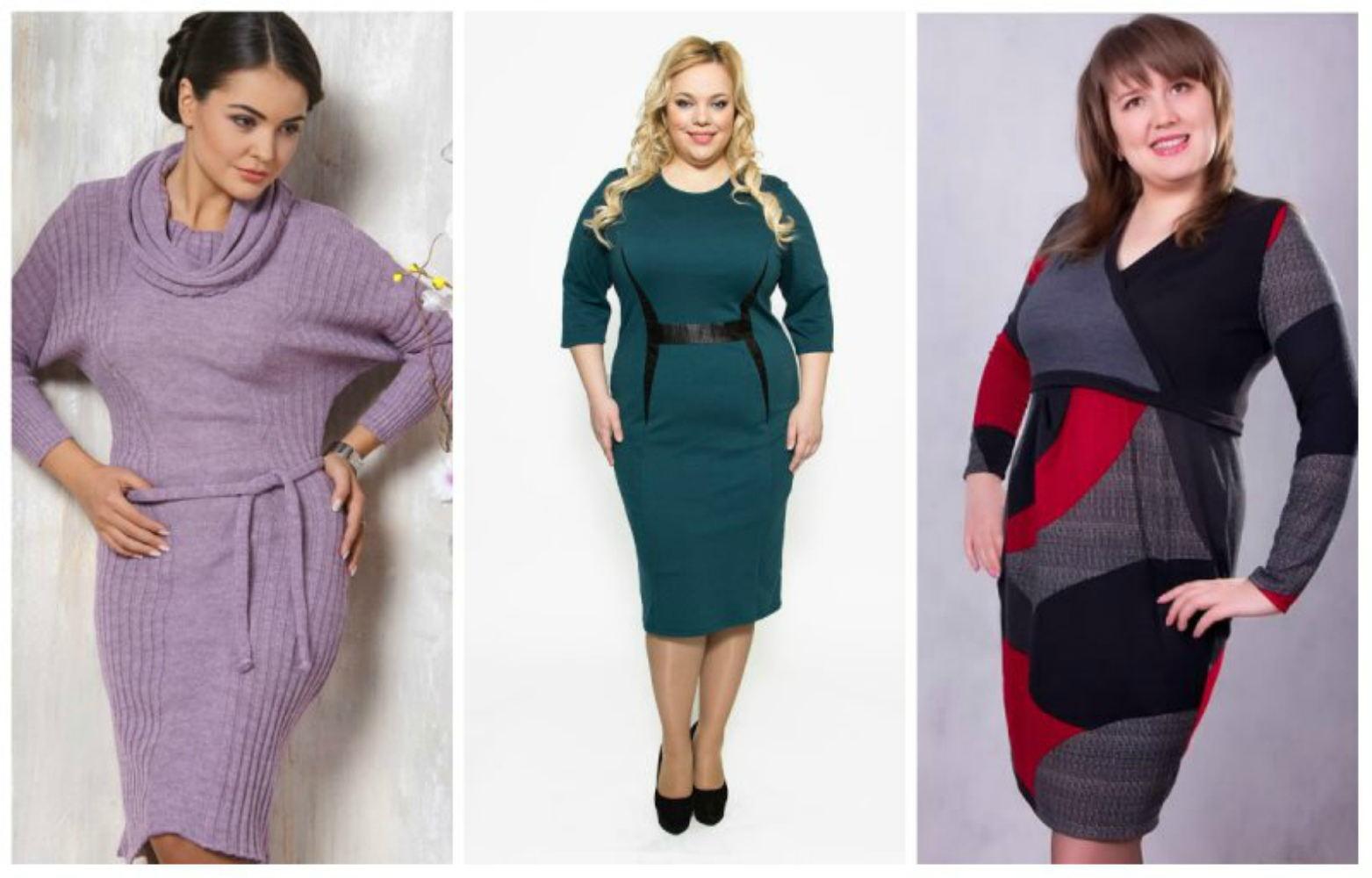 модное платье для женщины 50 лет полных