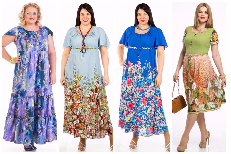 модели платьев для полных женщин за 50
