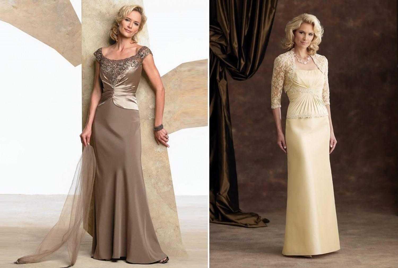 комплекты одежды для женщин 40 лет фото