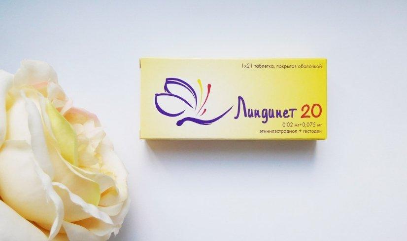 противозачаточные таблетки какие лучше после 40 лет